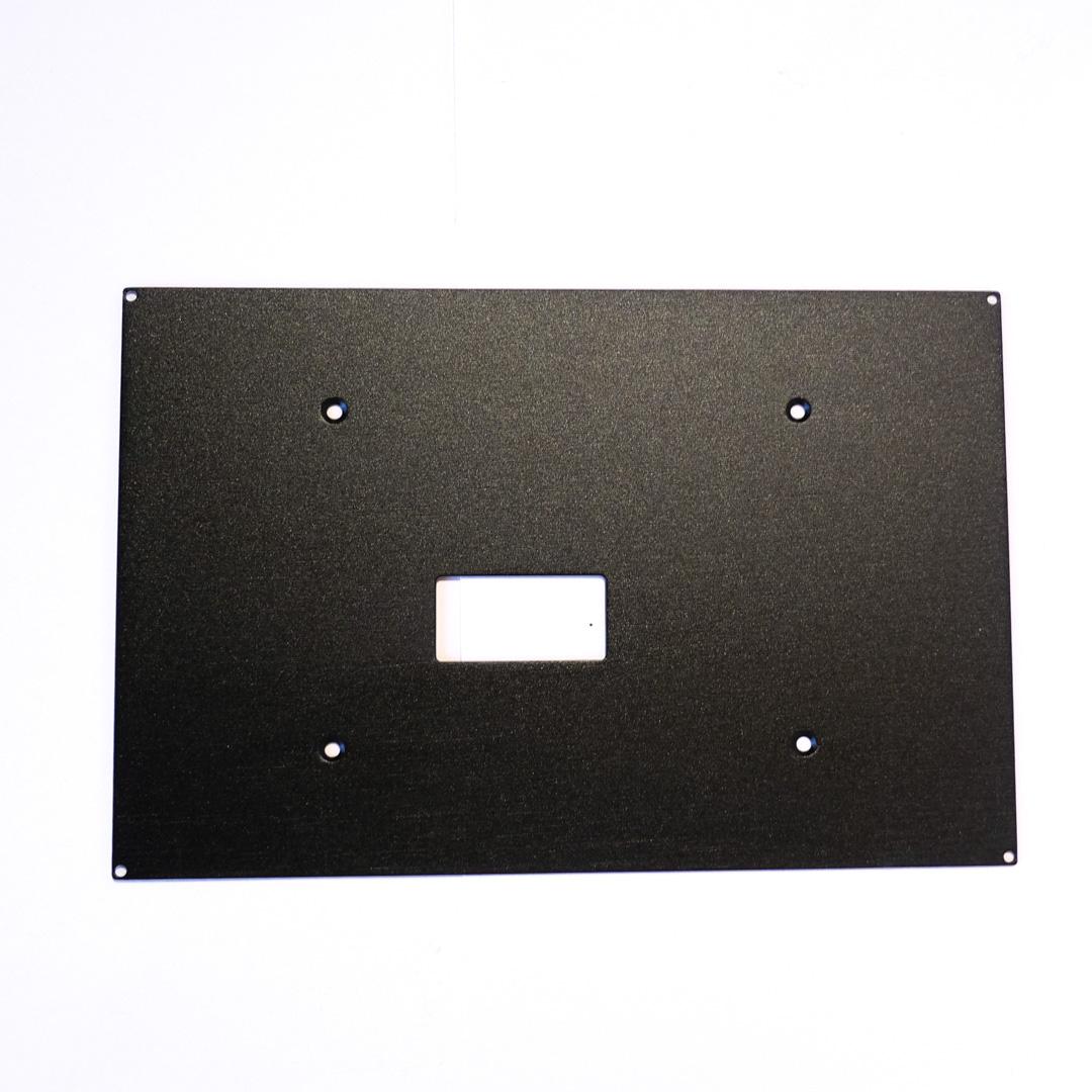 7″ Backplate Aluminium